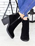 Замшеві черевики Еріка 7177-28, фото 5