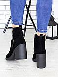 Замшеві черевики Еріка 7177-28, фото 6