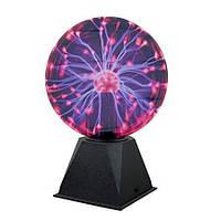 Шар плазменный Plasma ball 13 см, Tesla плазма ночник, лампа плазменный шар, плазменный шар с молниями, ночник (3_3263), фото 1