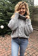 Широкий свитер объемной крупной вязки с косами LUREX - серый цвет, L (есть размеры)