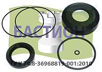 Ремкомплект Рулевого механизма УРАЛ 555Я-3400020-10