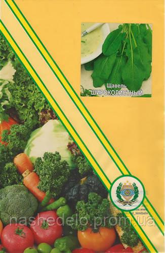 Щавель широколистный  1 кг.  Империя семян
