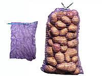 """Сітка овочева 18-20кг 60х40 (100шт) фіолетова ТМ""""КИТАЙ"""""""