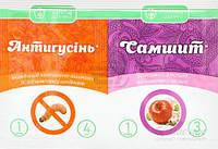Инсектицид Аптека садівника Антигусінь 4 мл + системный фунгицид Самшит 3 мл T10505485
