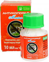 Инсектицид Аптека садовода Антиколорад Макс 10 мл T10505464