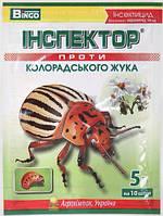 Инсектицид Bingo Инспектор против колорадского жука 5 г T10505595