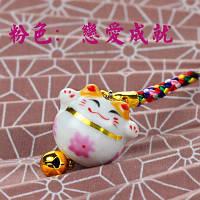 Котик Манэки-нэко с цветком сакуры - любовь и богатство, фото 1