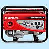 Генератор бензиновый HONDA EP2500CX1 RGHC (2.0 кВт)