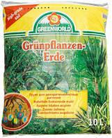 Грунт Greenworld для декоративно-лиственных растений 10 л T10502225
