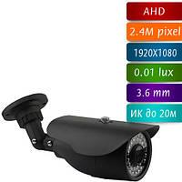 SVS-20BG2AHD/36 наружная AHD камера на 2 Мп 1080p