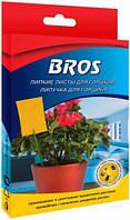 Липучки от насекомых BROS для горшков 10 шт T10503561