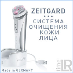 Zeitgard -аппаратная косметология