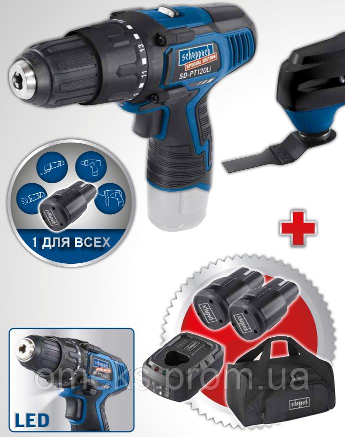 Аккумуляторный набор инструмента Scheppach Akku set L1 MTG