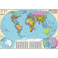Карта Политическая карта мира 160*110см Картон/лак/планки М1:22000000