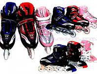 Ролики 30-33-S, колеса PU, роз/син/крас., в сумке 15746-4_GX9007_30-33