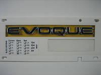 Эмблема значок новый оригинал на багажник Range Rover Evoque