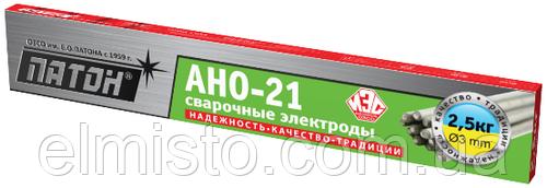 Сварочные электроды АНО-21 3 мм  пачка 2,5 кг (з-д Патон)