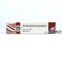 Артикуляционная бумага Бехт, прямая (Alfred Becht), 144шт./упак., фото 1