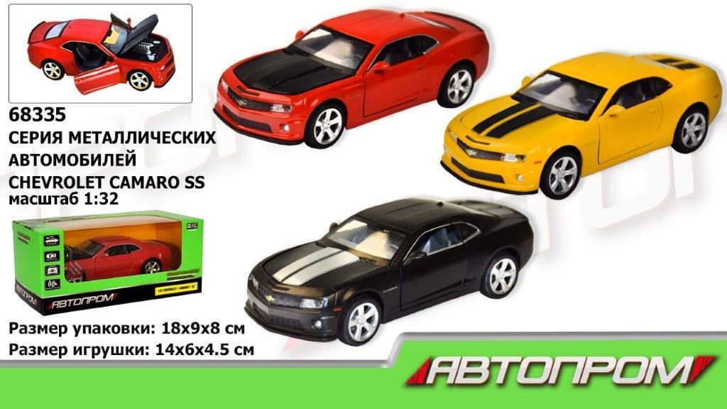 """Машина метал. """"АВТОПРОМ"""",1:32 Chevrolet  Camaro  SS, 3 цвета,  свет,звук,в кор. 18*9*8см /48-2/"""