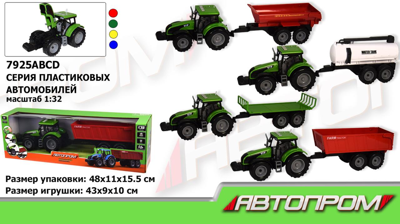 """Трактор инерц. """"АВТОПРОМ"""",1:32,4 вида по 3 цвета,батар.,свет,звук в кор. 48*11*15 см /24-2/"""