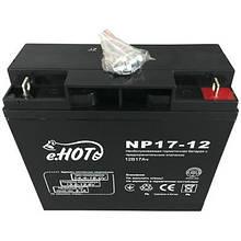 Аккумуляторная батарея ENOT 12V 17AH (NP17-12) AGM