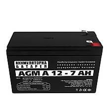 Аккумуляторная батарея LogicPower A 12V 7AH (3058) AGM