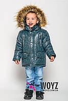 Детская зимняя курточка X-Woyz! DT-8624