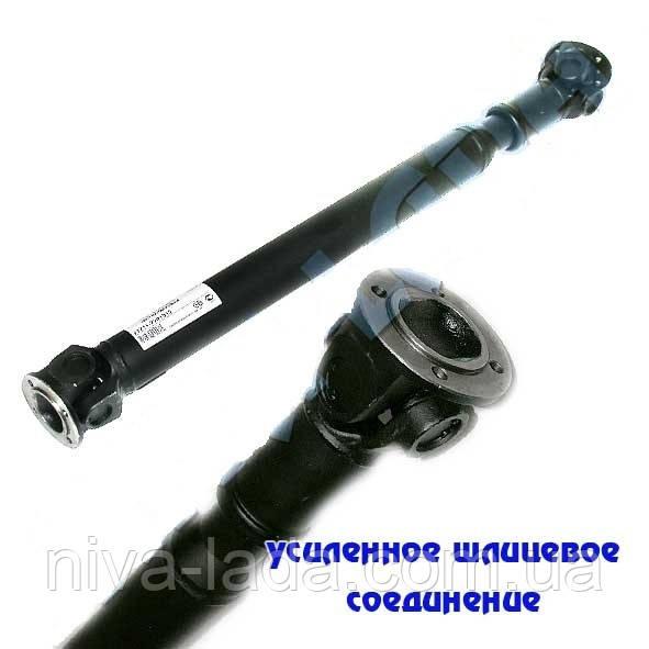 Вал карданный НИВА (задний)  Белкард(усиленный)