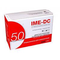 Тест-смужки діагностичні IME-DC (50шт. - 2х25)