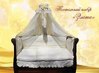 Постельный набор - Злата с балдахином, одеялом, подушкой, защитой
