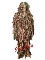 Маскировочный костюм кикимора  Маскхалат