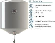 Водонагреватель Nova Tec NT-DD 50 Premium Direct Dry