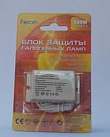 Блок защиты галогенных ламп Feron PRO11 220V 500W