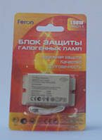 Блок защиты галогенных ламп Feron PRO11 220V 150W