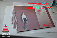 Друк каталогів, фото 1