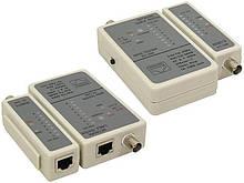 Тестер кабельний Cablexpert NCT-1 для RJ45, RG58 кабелів