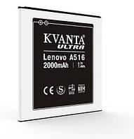 Аккумулятор Kvanta для Lenovo A516/A706 2000mAh