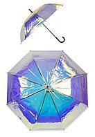 Зонт CEL-402  прозрачный, зеркальный, светоотражающий, размер трости 80 см, диаметр 98 см