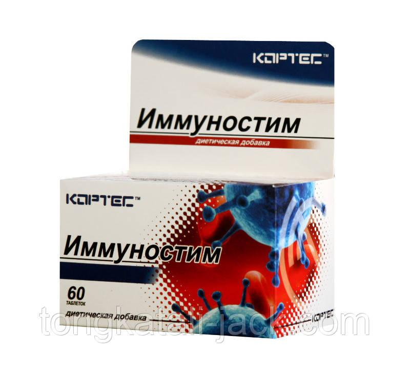 Дієтична добавка «Иммуностим», 60 таблеток