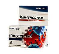 Диетическая добавка «Иммуностим», 60 таблеток