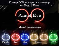 Ангельские глазки — кольца от 67 до 157мм.