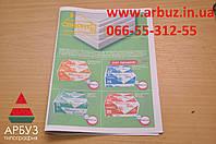 Печать брошюр, фото 1