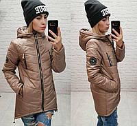 Стильная женская куртка из плащевки на молнии и нашивкой. Арт-2729/16, фото 1