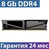 Оперативная память 8 Гб/Gb DDR4, 2400 MHz, Team T-Force Dark, Gray, 14-16-16-31, 1.2V