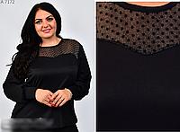 Женская блузка с гипюровыми вставками, с 54-66 размер, фото 1