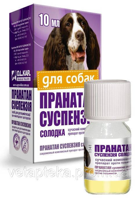 Пранатан - суспензия для собак, 10мл