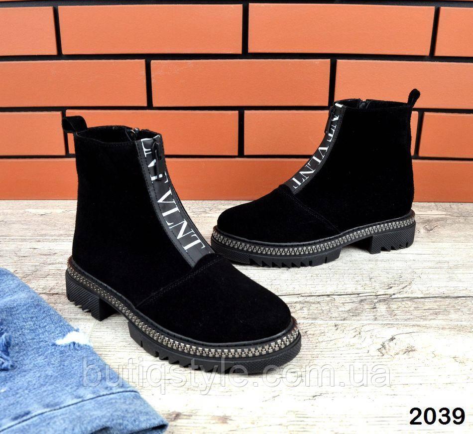 Зимние женские ботинки AMAZING-2черные натуральная замша на низком ходу