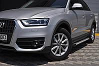 "Пороги, подножки ""Allmond"" Audi Q3 (2011+)"