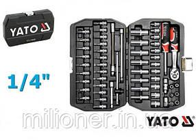 Набор инструмента YATO 56 предметов YT-1450