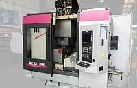 Обрабатывающий центр - универсальный STAMA MC 531 / SM